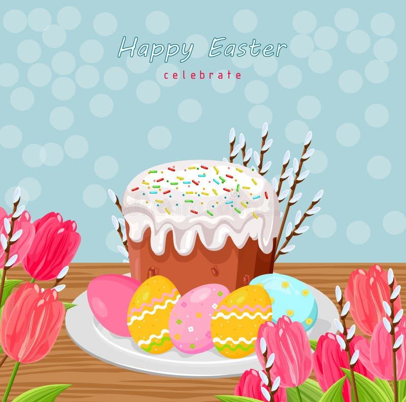 Cartão do feriado da Páscoa com ovos e vetor doce do pão ilustração do vetor