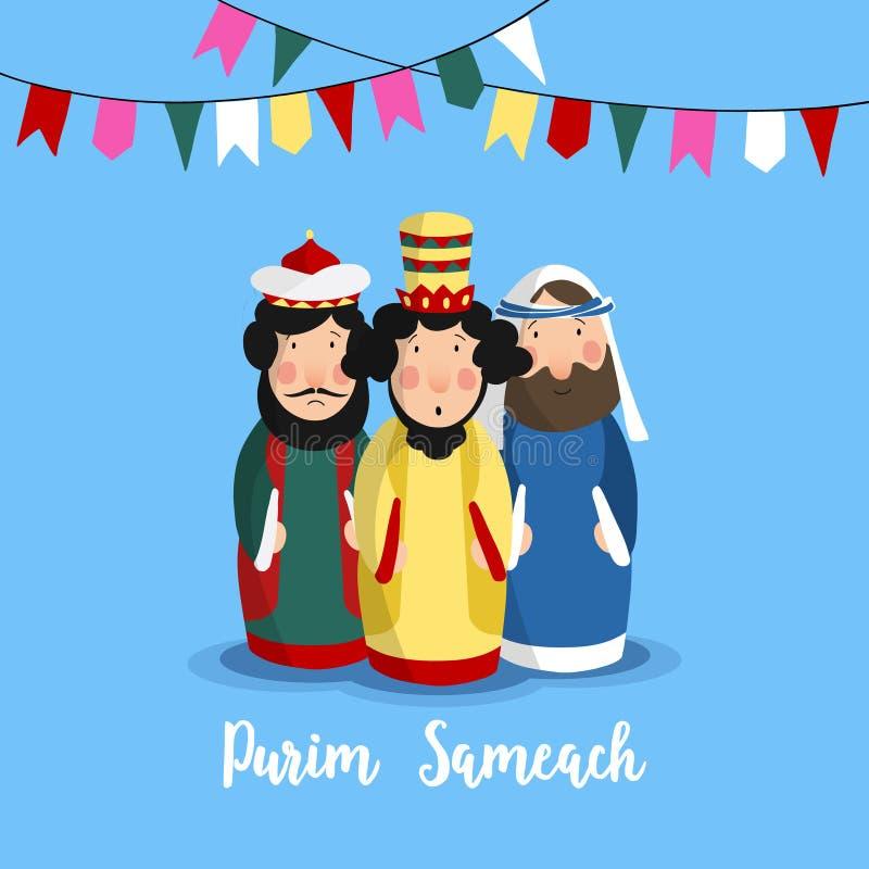 Cartão do feriado de Purim Sameach para o festival judaico Entregue o rei tirado Ahasuerus, Haman e judeu Mordecai e partido ilustração do vetor