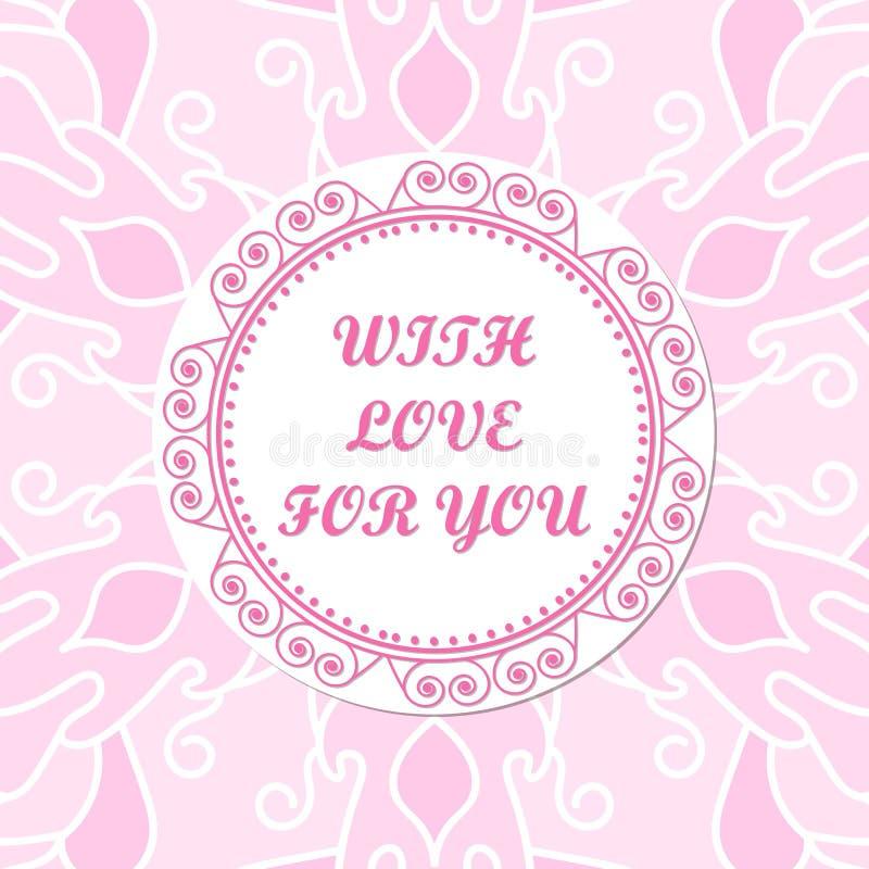 Cartão do feriado para reetings com dia do ` s do Valentim ilustração stock