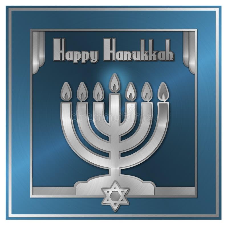 Cartão do Hanukkah ilustração do vetor