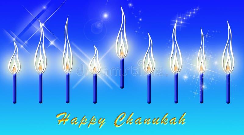 Cartão do Hanukkah ilustração royalty free