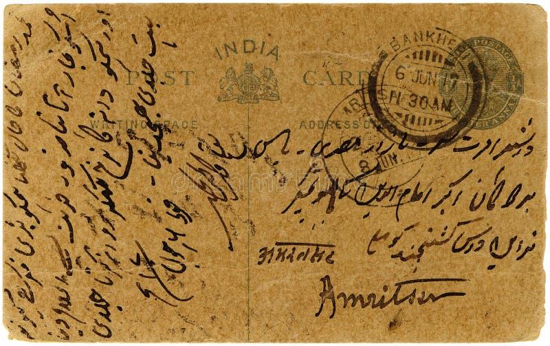 Cartão do Indian do leste do vintage fotografia de stock royalty free