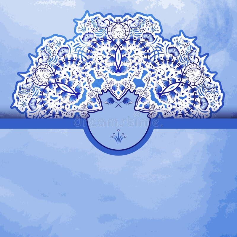 Cartão do molde ou convite com um fundo azul da aquarela e um meio círculo com os ornamento florais no estilo do gzhel ilustração royalty free