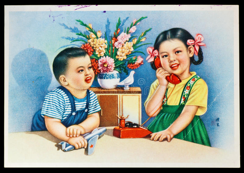 Cartão do russo do vintage ilustração do vetor