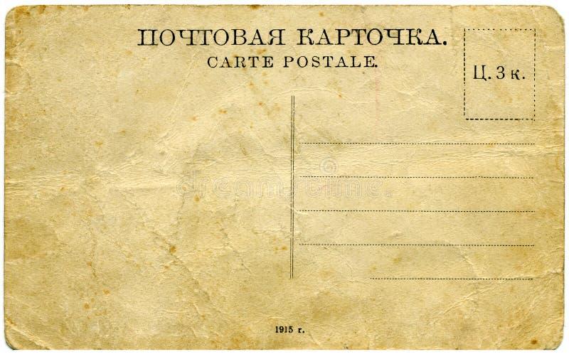 Cartão do russo do vintage imagens de stock royalty free