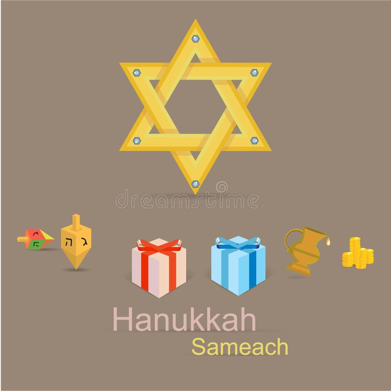 Cartão do sameah do Hanukkah ilustração stock