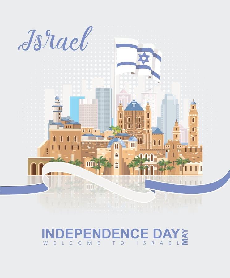 Cartão do vetor do dia de Israel Independence com bandeira de Israel e fita no estilo moderno Idêntico e paciência ilustração do vetor