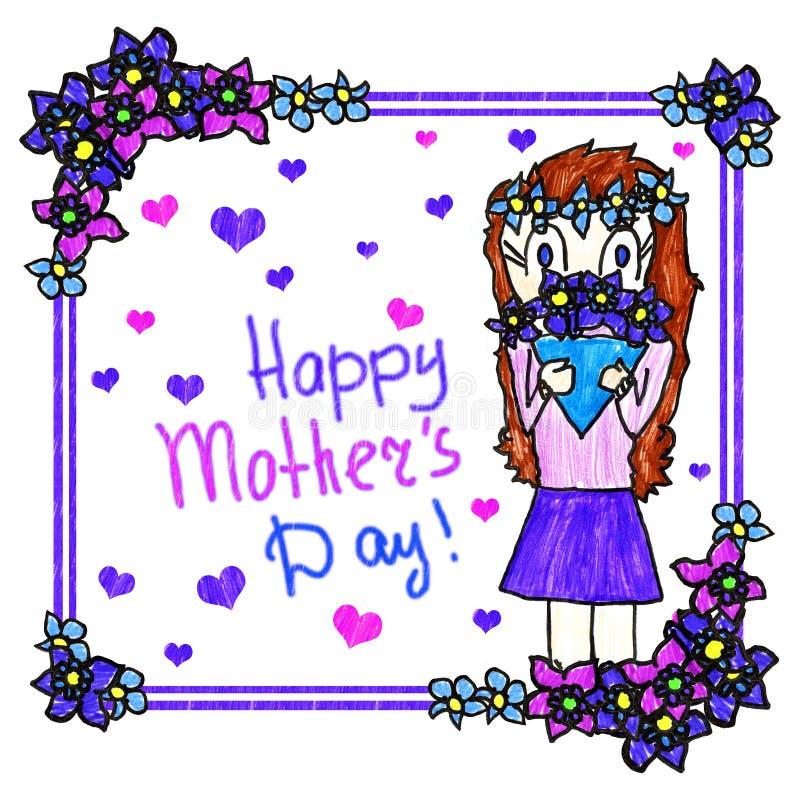 Cartão feito a mão do dia do ` s da mãe Simulação do desenho do ` s das crianças A menina dá o ramalhete das flores a sua mãe ilustração royalty free