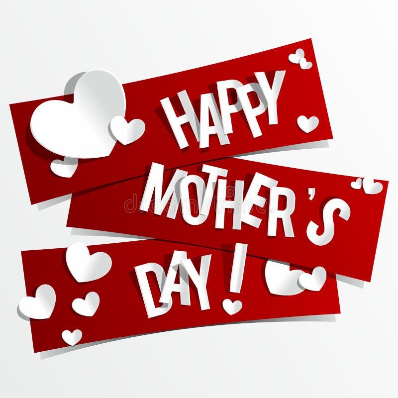 Cartão feliz criativo do dia de mães com corações no reforço ilustração stock