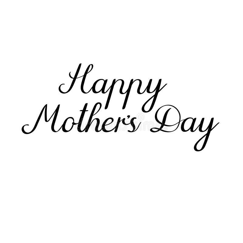 Cartão feliz da caligrafia do dia do ` s da mãe Inscrição escrita à mão ilustração do vetor