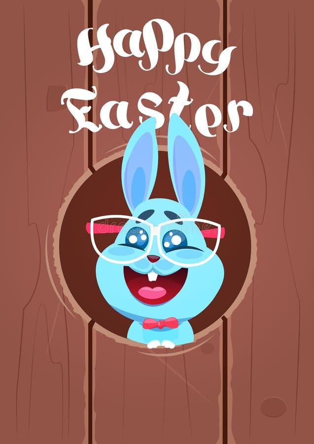 Cartão feliz da decoração da Páscoa com fundo Textured Bunny In Glasses Over Wooden engraçado ilustração royalty free