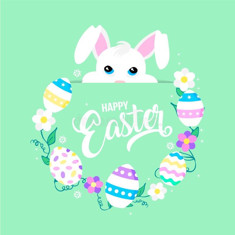 Cartão feliz da Páscoa com as orelhas bonitos do coelho ilustração royalty free