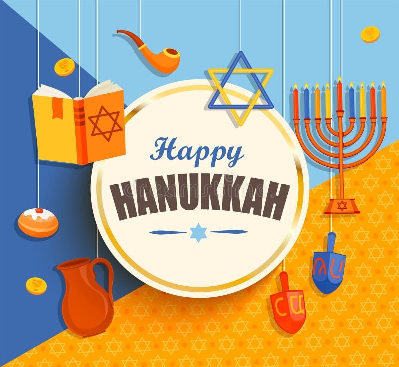 Cartão feliz de hanukkah ilustração royalty free
