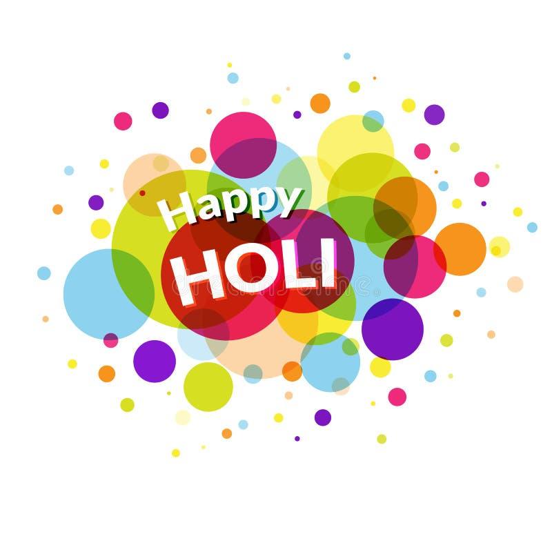 Cartão feliz de Holi ilustração royalty free