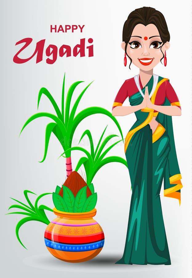 Cartão feliz de Ugadi com a mulher indiana bonita e o Kalash decorado ilustração royalty free