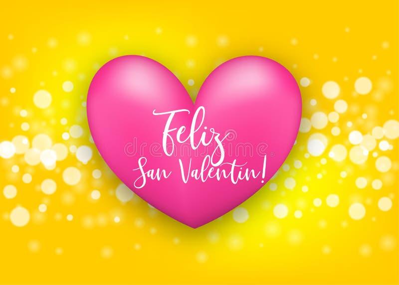 Cartão feliz do coração do dia de Valentim ilustração royalty free