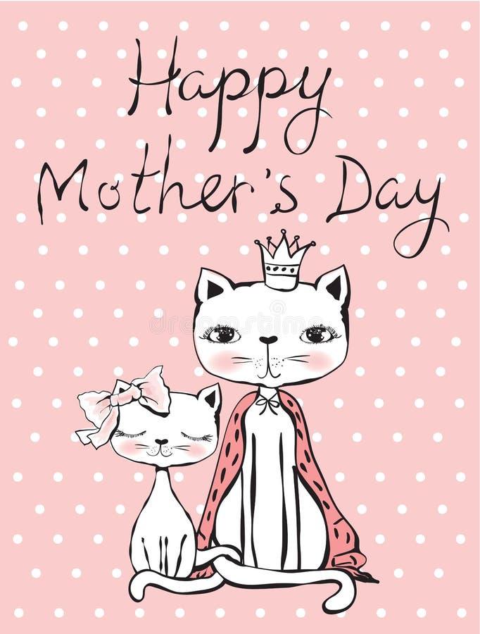 Cartão feliz do dia da mãe ilustração stock