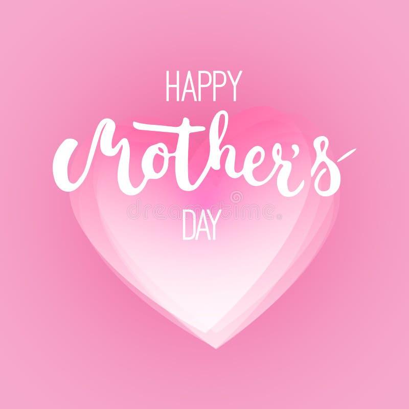 Cartão feliz do dia de mãe com coração cor-de-rosa no fundo cor-de-rosa Ilustração do vetor para convites do dia de mães ilustração stock