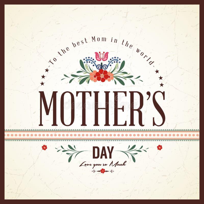 Cartão feliz do dia de mães ilustração stock