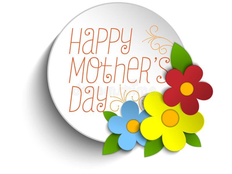 Cartão feliz do dia de mães com flores ilustração stock
