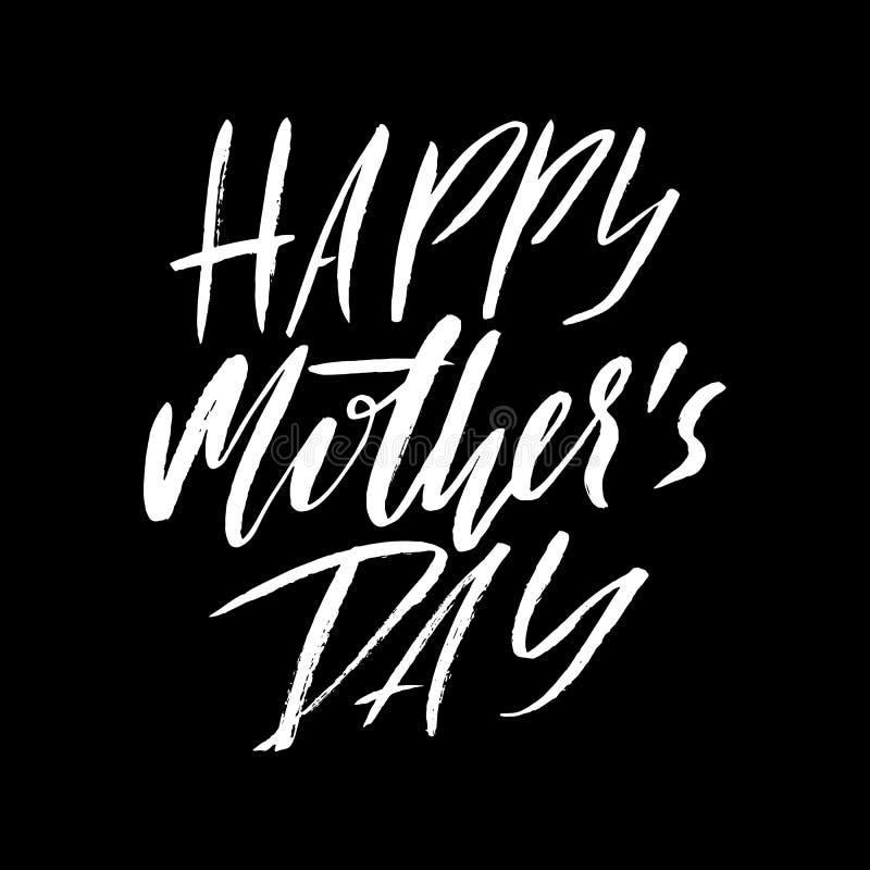 Cartão feliz do dia do ` s da mãe Inscrição da caligrafia ilustração do vetor