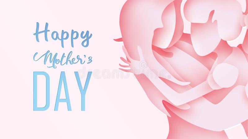 Cartão feliz do dia do ` s da mãe Filha cortada de papel da criança do estilo que corre e que abraça a seu mum para felicitar no  ilustração stock