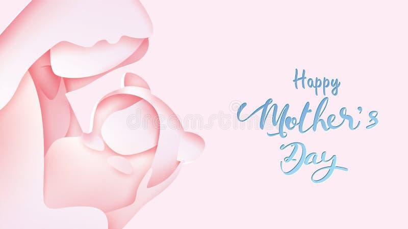 Cartão feliz do dia do ` s da mãe Mum bonito cortado de papel do estilo que sorri e que guarda o bebê saudável com o completo da  ilustração stock