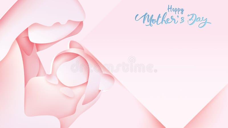 Cartão feliz do dia do ` s da mãe Mum bonito cortado de papel do estilo que sorri e que guarda o bebê saudável com o completo da  ilustração do vetor