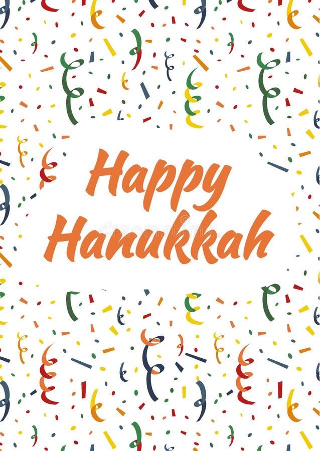 Cartão feliz do Hanukkah com a panela de fazer pipoca de explosão do partido, a serpentina colorida e os confetes no fundo ilustração stock