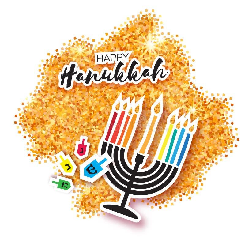 Cartão feliz do Hanukkah do origâmi colorido no fundo do brilho do ouro ilustração do vetor