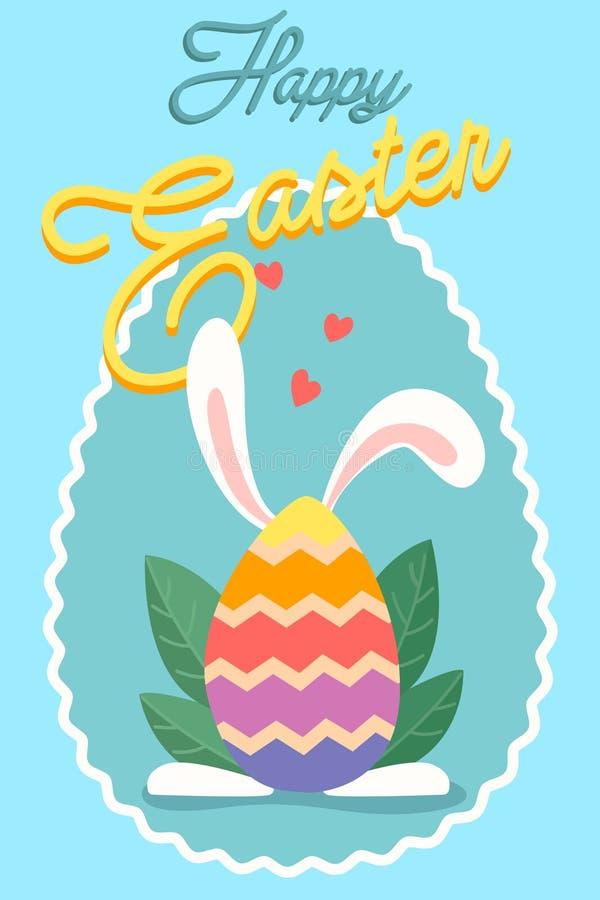 Cartão feliz do vintage de Easter Coelhinho da Páscoa com o ovo no fundo azul ilustração do vetor