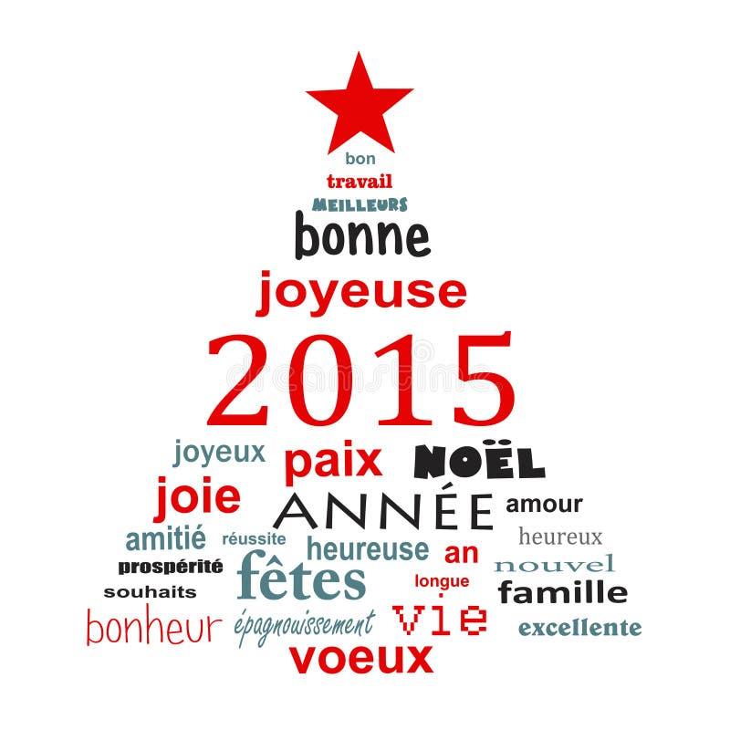 cartão francês da nuvem da palavra do texto do ano 2015 novo ilustração stock