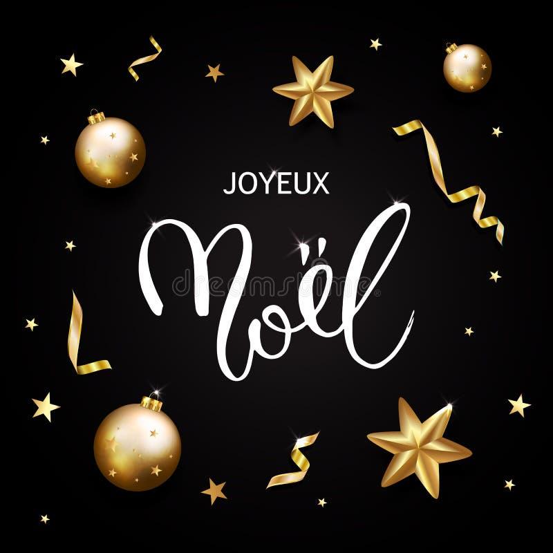 Cartão francês de Joyeux Noel do Feliz Natal do brilho do ouro ilustração do vetor