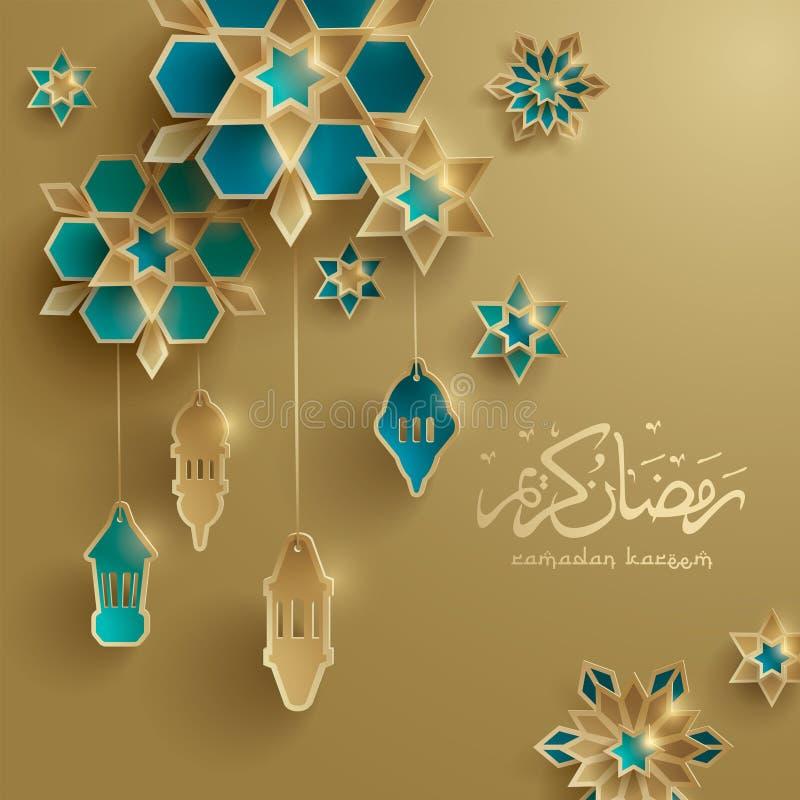 Cartão gráfico de papel da ramadã ilustração do vetor
