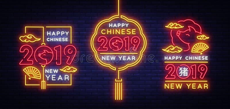 Cartão grande do projeto da coleção pelo ano novo chinês 2019 anos do porco no estilo de néon Sinal do zodíaco para o cartão de c ilustração stock