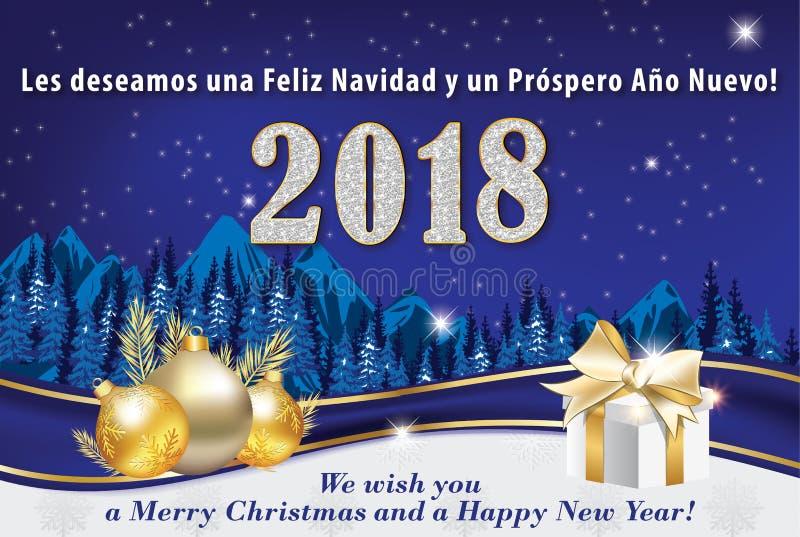 Cartão incorporado do feriado de inverno com texto em inglês e em espanhol ilustração do vetor