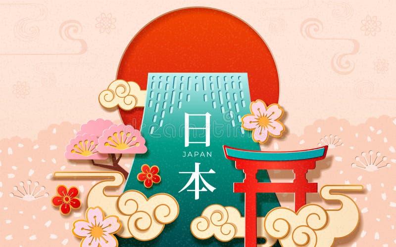 Cartão japonês do ano novo dos caráteres de Japão 2019 ilustração stock