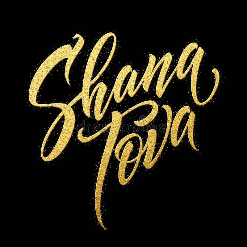Cartão judaico do ano novo de Rosh Hashanah Texto Shana Tova Fundo dourado Ilustração do vetor ilustração royalty free