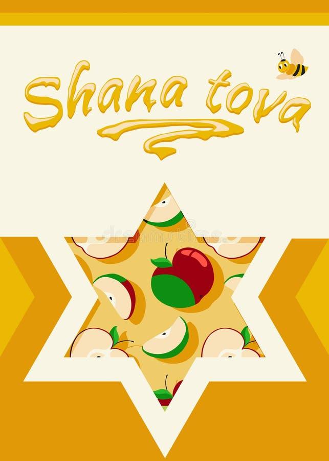 Cartão judaico do feriado do ano novo ilustração do vetor