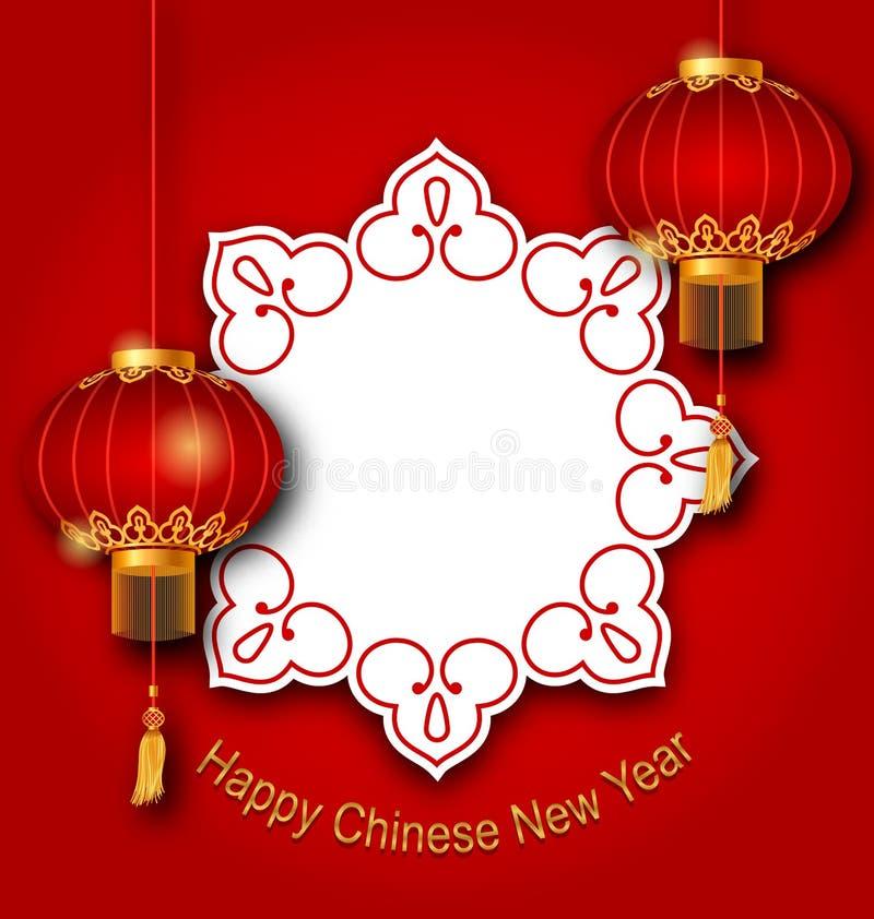 Cartão limpo do feriado com as lanternas chinesas pelo ano novo feliz 2017 ilustração stock