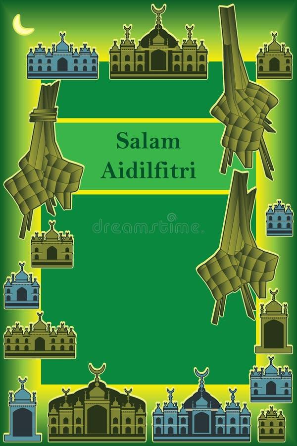Cartão malaio do espaço do quadro do Islã ilustração stock