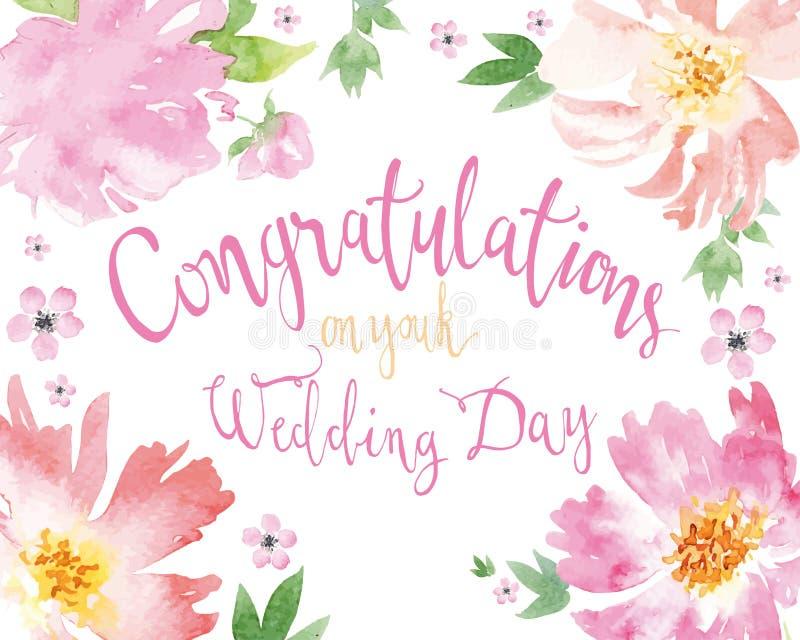 Cartão para o casamento watercolor ilustração do vetor