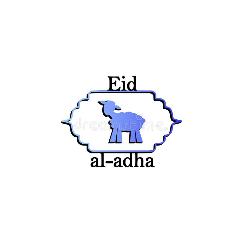 Cartão para o festival de comunidade muçulmano do Eid-Ul-Adha do sacrifício Ilustração do vetor ilustração stock