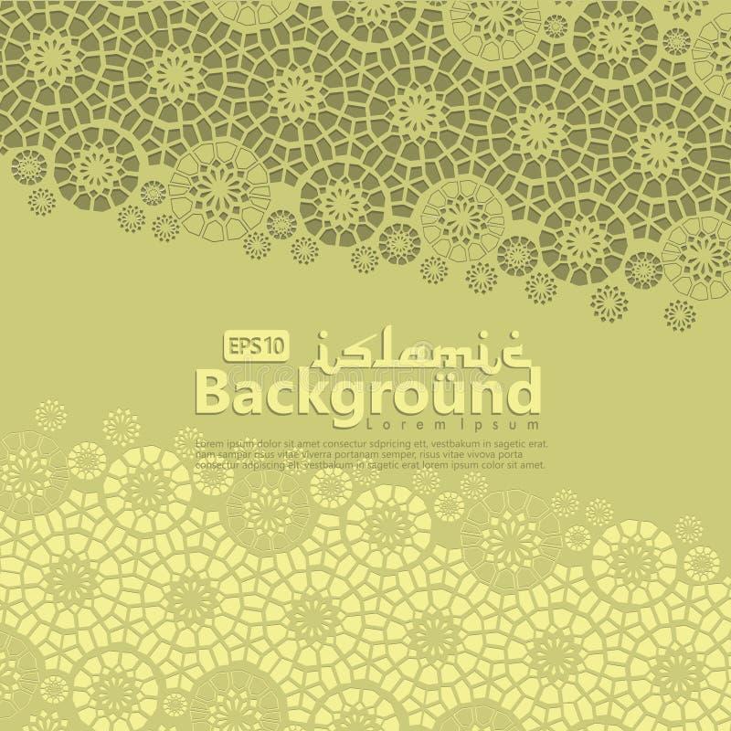 Cartão para Ramadan Kareem e Ed Mubarak Decorativo islâmico da ilustração do fundo do mosaico ilustração stock