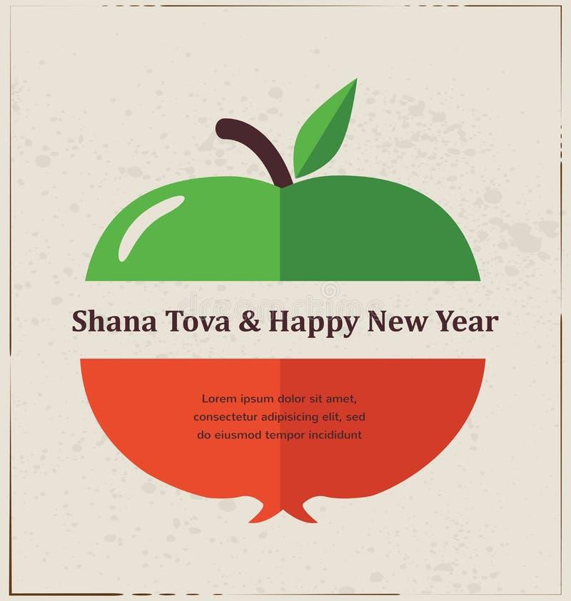 Cartão pelo ano novo judaico, hashana do rosh, com frutos tradicionais ilustração royalty free