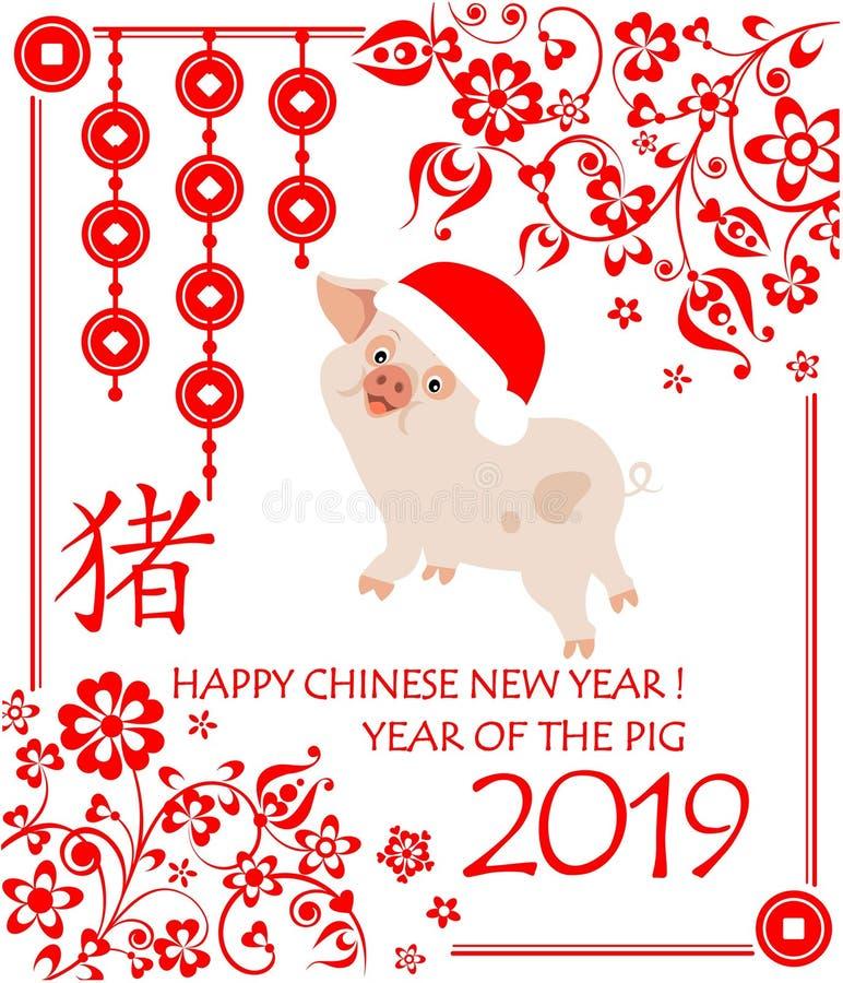 Cartão por 2019 anos novos chineses com o porco cor-de-rosa pequeno engraçado no chapéu de Santa, o porco do hieróglifo, as moeda ilustração stock