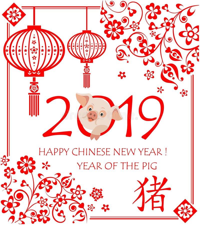 Cartão por 2019 anos novos chineses com o porco pequeno engraçado, o porco do hieróglifo, teste padrão vermelho floral decorativo ilustração royalty free