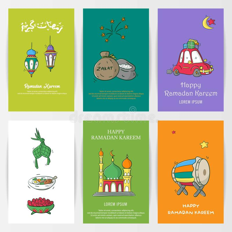 Cartão Ramadan Kareem ilustração stock