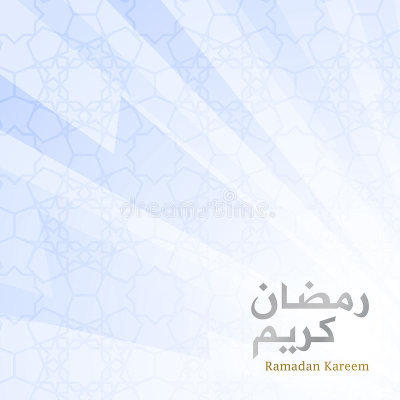 Cartão Ramadan Kareem With Gradient Style foto de stock royalty free