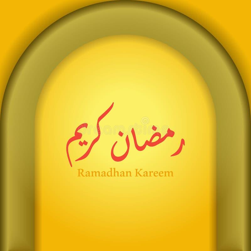 Cartão Ramadan Kareem With Realistic Border Style fotos de stock